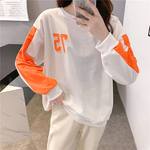 Ladies Fashion Hoodie Sweatshirts Long Sleeve Women Autumn Clothes