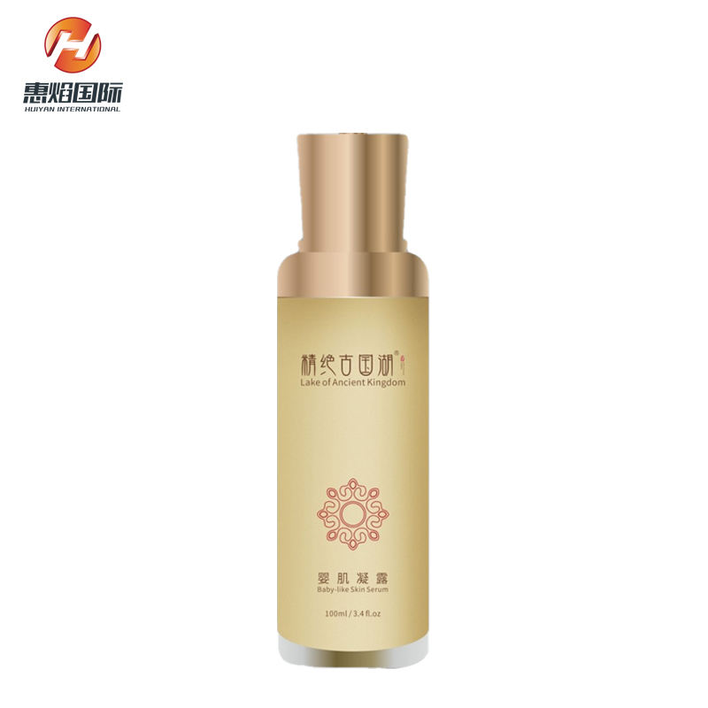 OBM design and factory supply private label baby-like skin serum organic skin care ice water