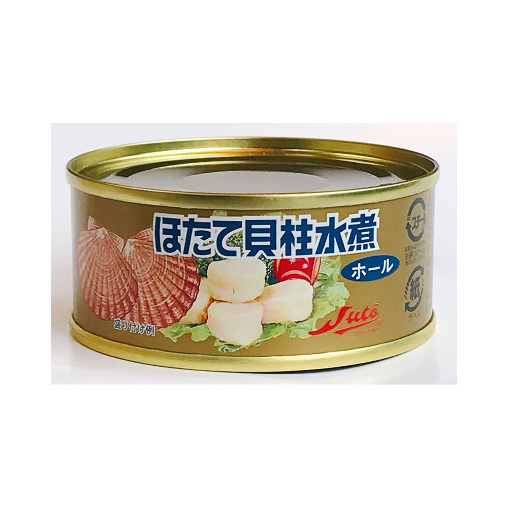 Japanese high end water boiled scallops importers production seafood