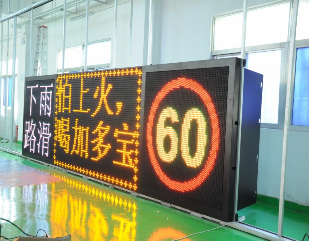 Trailer VMS Outdoor Road Traffic Led Sign Board Token Display System