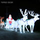 Toprex decor park outdoor acrylic Christmas led decorations santa reindeer light figure
