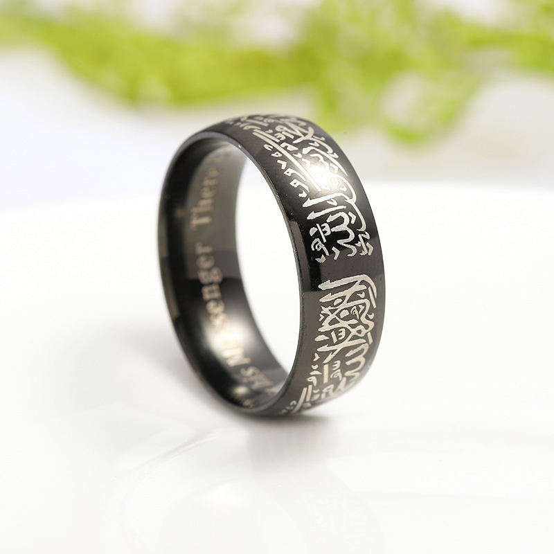 stainless steel jewelry religious jewelry 8MM gold Titanium steel muslim ring