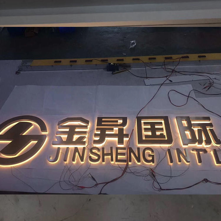 Stainless Steel Emas 3D LED Huruf Sign Signage