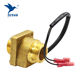 Magnetic Wate Flow Sensor Switch Pipe Boosting Pump Laser Machine Automatic Electronic Switch Control
