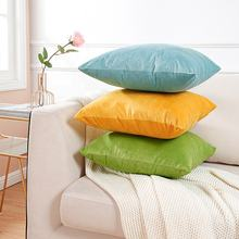 Solid Square Decorative Thickened Velvet Cushion Cover For Home Decoration 18X18 inches/