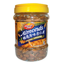 Best Selling 2020 Sea Salt Almonds Nuts 1kg/box
