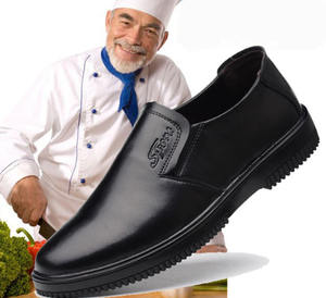 Hotel work shoes chef safety shoes non-slip oil-proof waterproof insulation shoes in stock