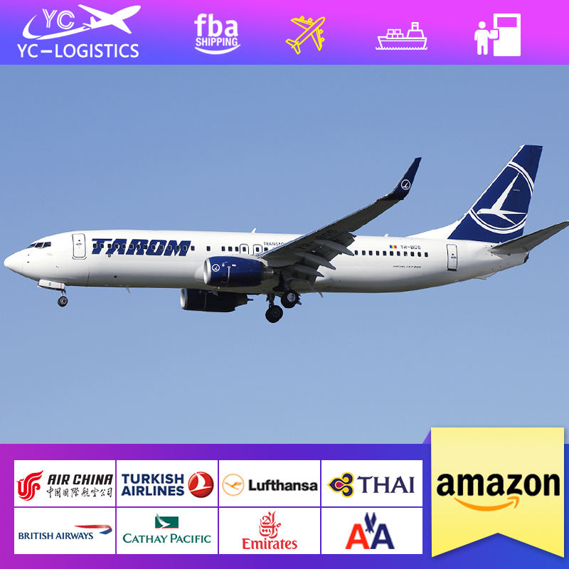 professional china buying agent air freight agent from china to usa/uk/india/portugal etc
