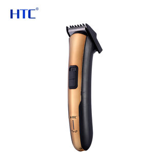HTC newest model portable cordless mini hair trimmer for men with battery AT-205