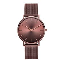 Modern Women Watch Lady Watches In Wristwatches
