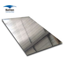 ss sheet 410 201 430 stainless steel sheet and plates