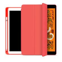 Smart Sleep/Wake Tri-fold soft case with pencil holder, thin veins cover for ipad 7th generation for iPad 10.2inch