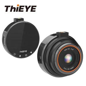 Thieye Safeel Zero 1.5