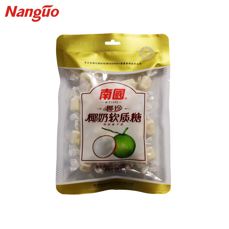 Free sample coconut gummy soft candy from China