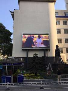 2019 good price p5 led display outdoor full color matrix ad led screen