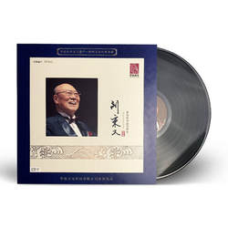 Fennessy Wholesale 12 inch 33 rpm Liu Bingyi's Concert music cd