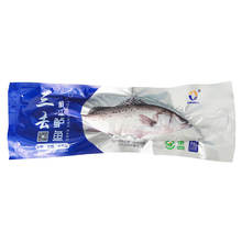 Best Price Third The Tongjiang Sea Bass Whole Sea Foods Frozen Fish