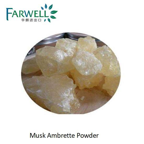 Farwell Musk Ambrette Powder Fragrance 83-66-9