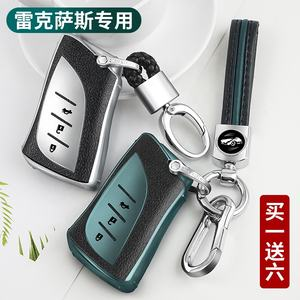 TPU Carbon Fiber Style Car Key Shell Case Protector Cover for LEXUS 2018 2019 2020 IS ES GS NX RX LX LC RC Accessories