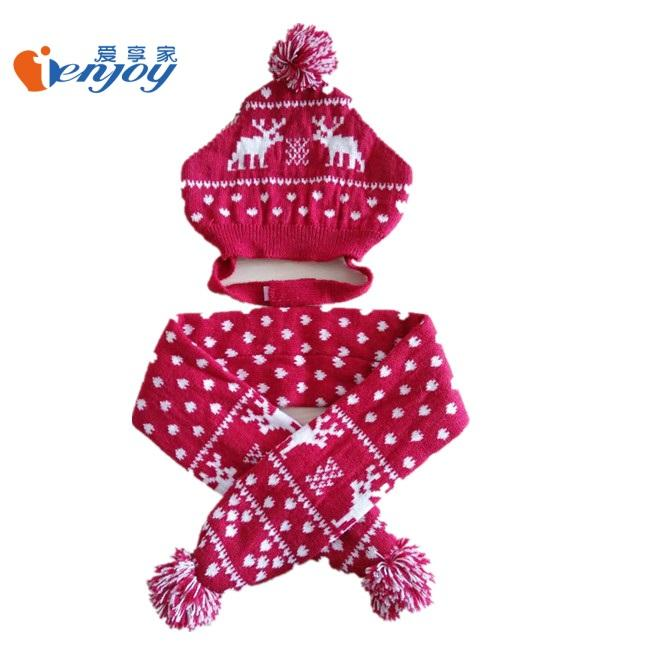 Knitted Coats Fashion Dog Clothes Puppy Costume Pet Warm Hat Scarf Set