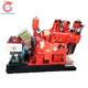 Factory product hydraulic drilling rig for water well