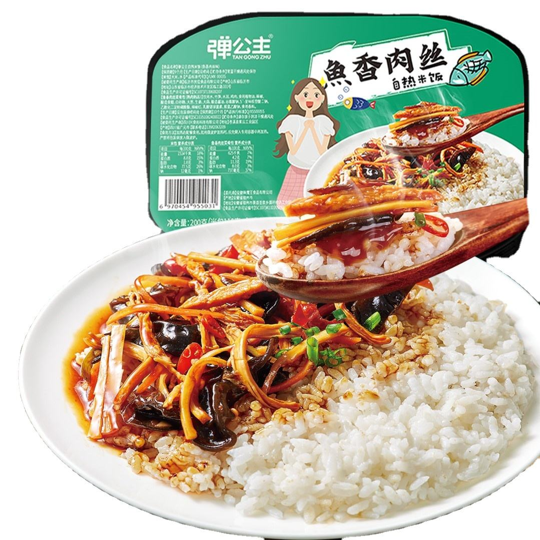 200g Hot Sale Amazon Instant Rice Dishes Konjac Rice Instant Cooking Happy Meal Selfheating Rice Meat