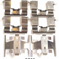 Vehicles brake pad accessories