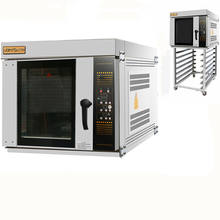 Commerical Electric Baking Convection Oven Use for Supermarket