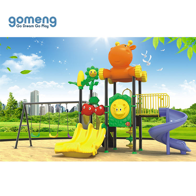 2020 new style Plastic Garden Games kids outdoor playground, outdoor play structure, kindergarten outdoor play station