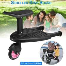 Glider Board Pedal Adapter Auxiliary Trailer Organizer Twins Kids Standing Plate Sitting baby stroller spare parts accessories