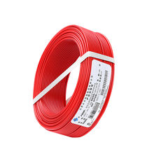 nh-bv bv cabl de 1c x 1.5mm2 2.5mm2 4mm2 6mm2 10mm2 16mm2 copper conductor pvc insulated electrical wire cable electriqu prix