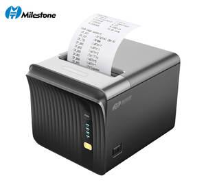 High printing speed 250mm/s 80mm Thermal Receipt Printer Pos Printer wifi blue tooth serial USB option desktop printers