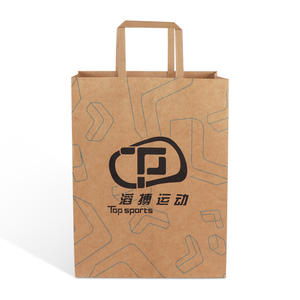 high quality brown kraft paper shopping packaging bag with flat handle