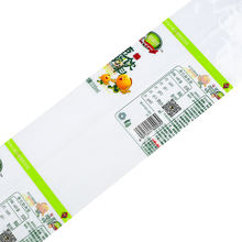 Promotional Promotional Cheap Heat Shrink Sleeve Packaging Label Roll