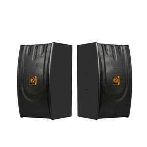 Professional Stereo Sound KTV Home Karaoke System Passive Speaker Mounted in Wall stage speaker
