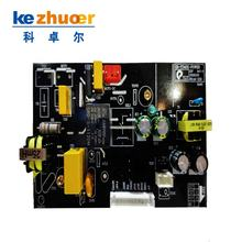 Good quality and low price pcb pcba assembly health cooker power boards printed circuit board assembly service