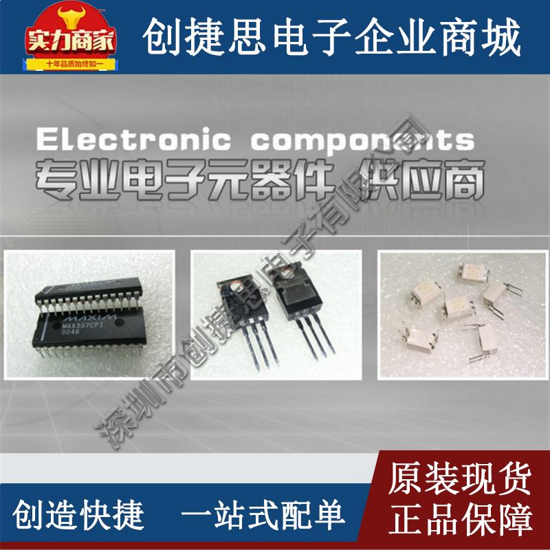 ADM3260ARSZ-RL7 Digital Isolators Isolated I2C /& Power Pack of 10