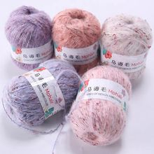 COOMAMUUNew Arrival Mohair Yarn for Woven Hand Knitting Crochet knitting For Sweater Scarf Hathilos para tejer