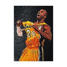Basketball Star Kobe Bryant Canvas Oil Painting NBA Star Classic Slam Dunk  canvas wall picture art picture contemporary artwork