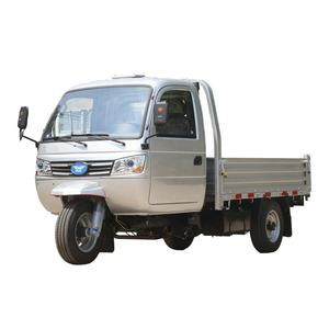 2020 Max 4 tons Load diesel cargo van tricycle 3 wheel truck for sale cabin adult tricycle tricycle auto