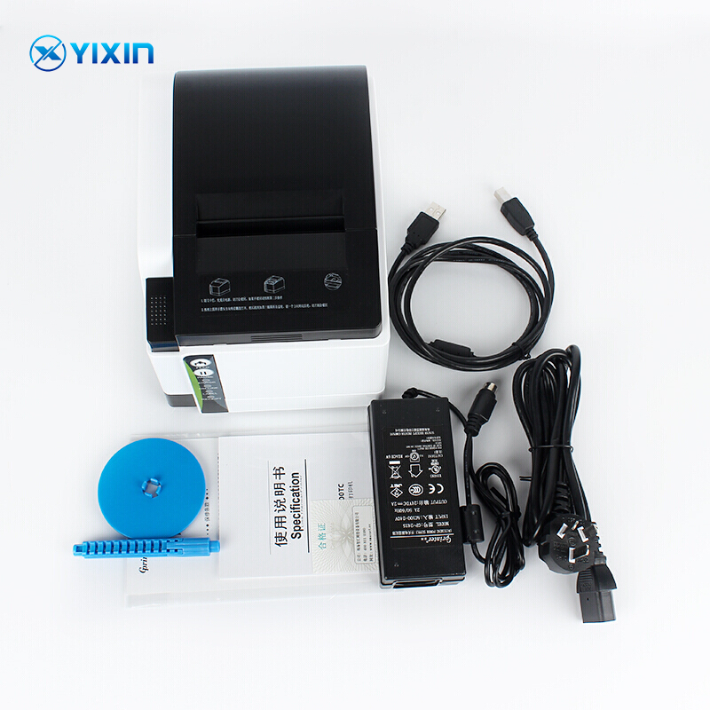 China factory produces best multifunction bt 80mm thermal printer barcode commercial receipt printer