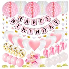 Nicro Pink Girl Princess Home Paper Decoration Wholesale Happy Birthday Party Supplies