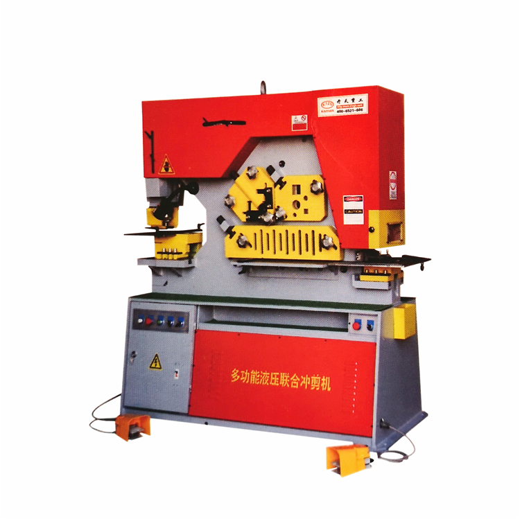 2020 China factory hydraulic ironworker machine Q35Y-20 for bending and shearing