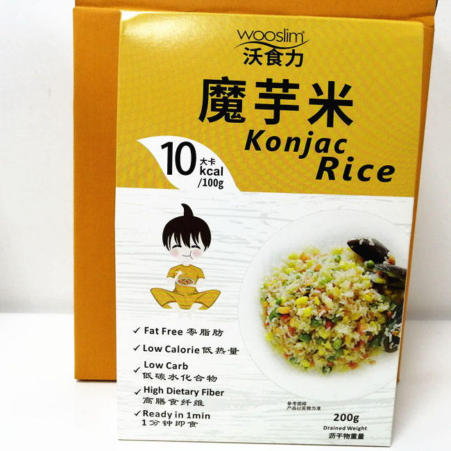 Instant Diet Foods Organic Shirataki Rice Konjac Arroz Diabetic Rice Konjac Factory