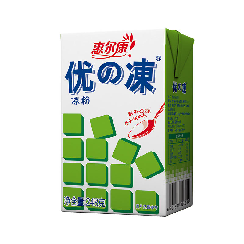 Grass Jelly Asian Traditional Food Box Carton konjac Jelly