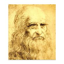 Illustration Master Drawers Famous Graphite Pencil Sketch Self Portrait Leonardo Da Vinci drawing