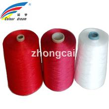 Embroidery thread polyester thread Twisted 260tpm to 600tpm