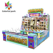Colorfulpark  Catch duck rubber duck duck  photo booth machine