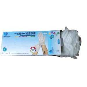 Examination mitts Black Latex China Disposable White Blue Pvc Plastic Color Material Molding
