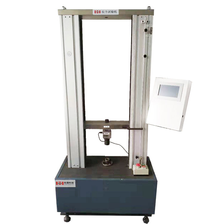 mobile electronic product 3 point bending test machine applicable to JC/T2130-2012